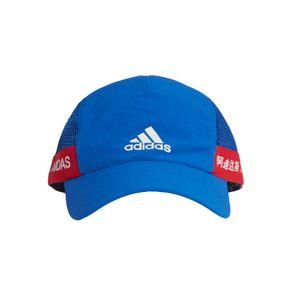 Gorra-Adidas-Running-Side